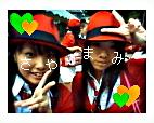 ★:/御堂筋パレード