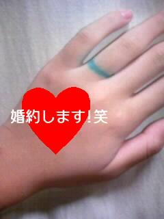 *結婚指輪?