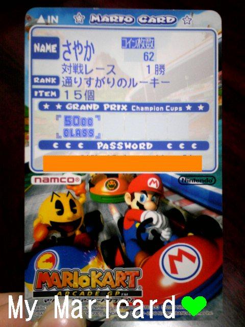 (*>∀<)[マリオカート] ゜
