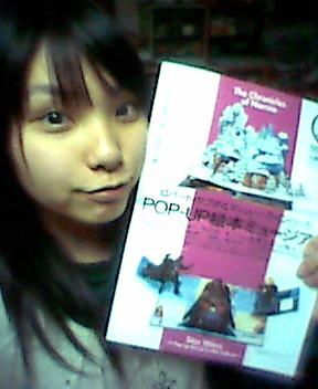 (*>∀・) 【POP-UP】