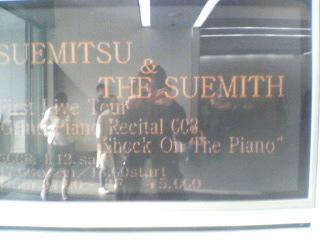 ☆SUEMITSU&THESUEMITH☆