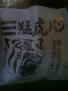 マリンピア神戸★智美