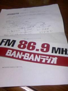 *BAN-BANラジオ