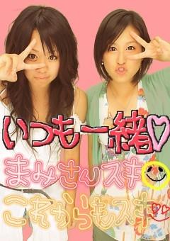 24時間テレビ☆