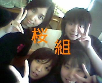 【文化祭2日目〜】
