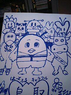 GOKUアリオ生放送☆