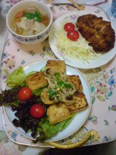れな☆今日のディナー